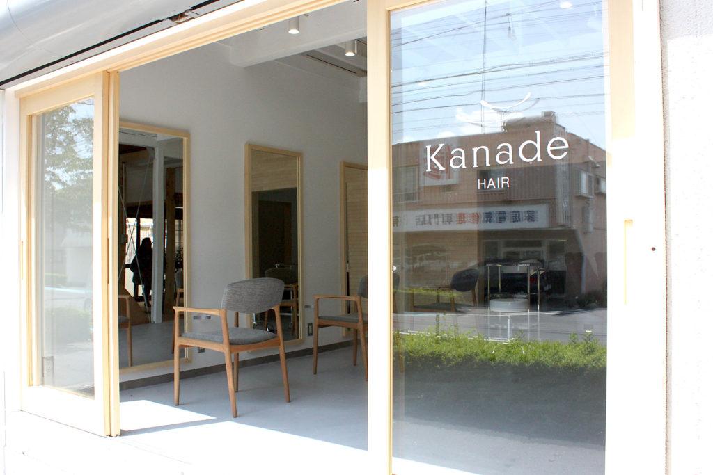 イタリアへ渡り経験を積んで帰ってきた店主がオープンさせた個人サロン『Kanade』。店主の磨かれた技術と人を笑顔にする人となりを、シンプルなレタリングに軽快で爽やかな風が吹き抜けるイメージのマークの組み合わせで表現しました。