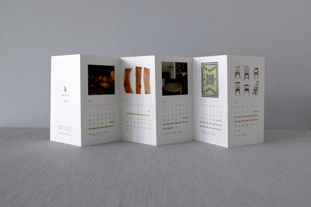 一枚板とギャッベをメインに、自社で制作した家具を販売している『松葉屋家具店』様のカレンダーを制作しました。1年のイベントスケジュールと、関連のある画像を入れて、蛇腹折りのコンパクトサイズに仕上げました。