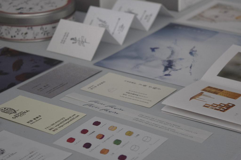 アートディレクション・グラフィックデザイン